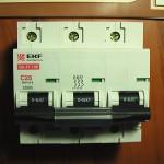 Вариант переделки выключателя с начинкой номинлом С125 на С25 (Рисунок 3)
