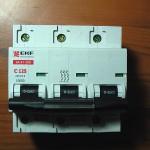 Вариант переделки выключателя с начинкой номинлом С125 на С25 (Рисунок 1)