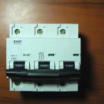 Вариант переделки выключателя с начинкой номинлом С125 на С25 (Рисунок 2)